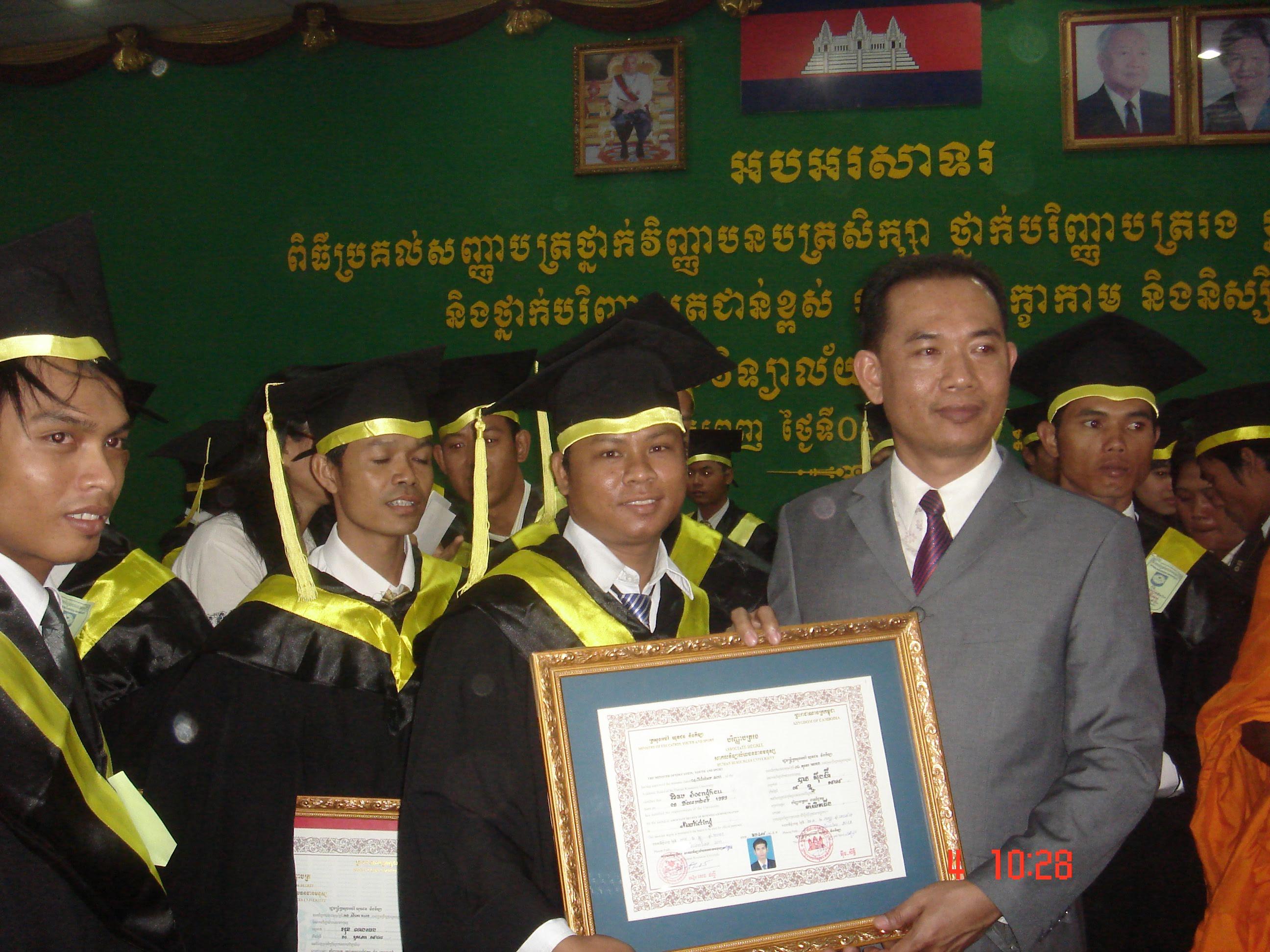 Chenda_remise de diplôme