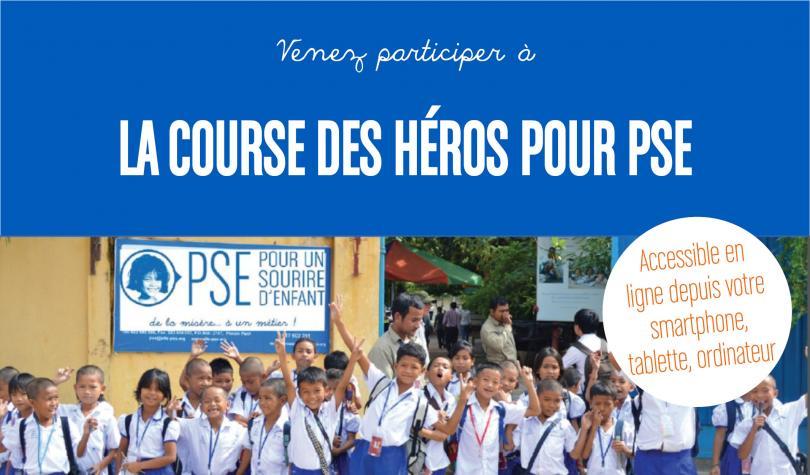 Participez à la Course des Héros pour PSE !